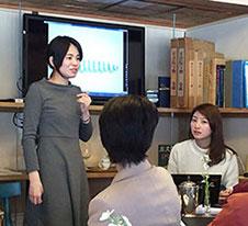 有松ゼミナールVOL.4