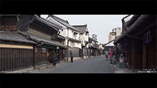 名古屋の風景 有松